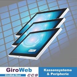 GiroWeb-West-Produkt-Kategorie-Kassen-Peripherie-Geraete-Gemeinschaftsverpflegung-Gemeinschaftsgastronomie